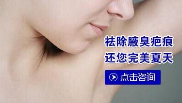 腋下手术疤痕修复治疗案例
